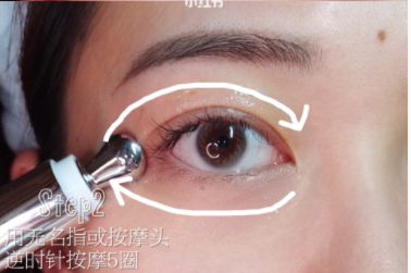 美容师教的眼部按摩法‼️每天5分钟 7天视觉年轻10岁!